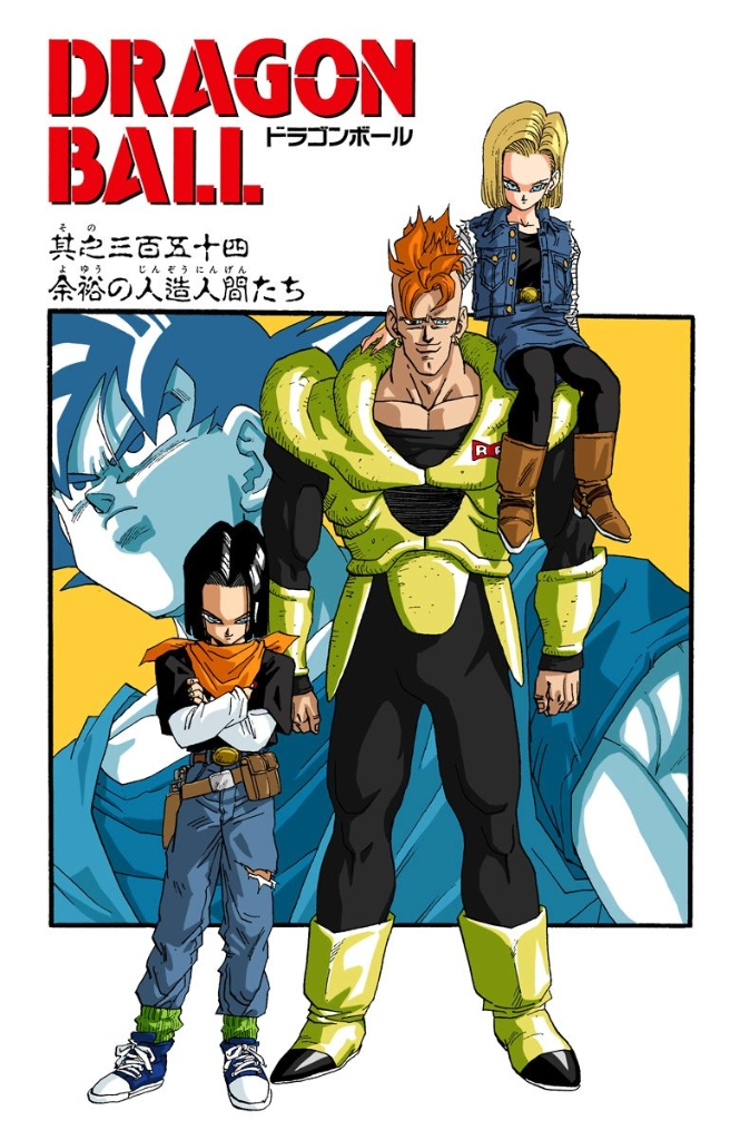 Android 16,17 et18